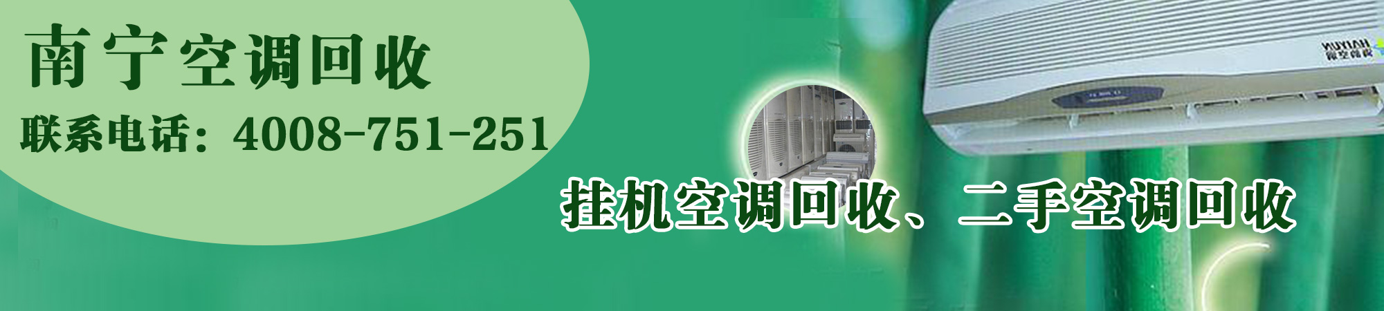 南宁中央空调回收