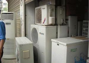 南宁家用空调回收