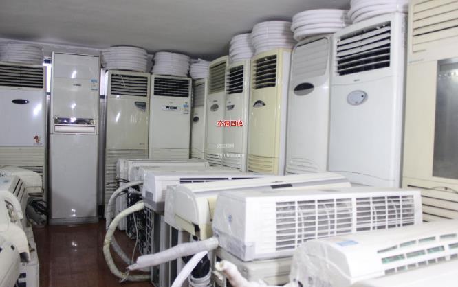 南宁空调回收商用空调家用空调回收